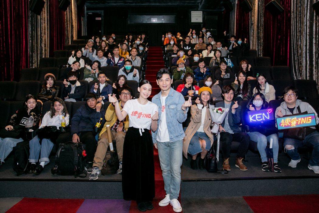 阿KEN、紀培慧在白色情人節當天為新片「練愛iNG」勤跑15場映後座談,觀眾迴響