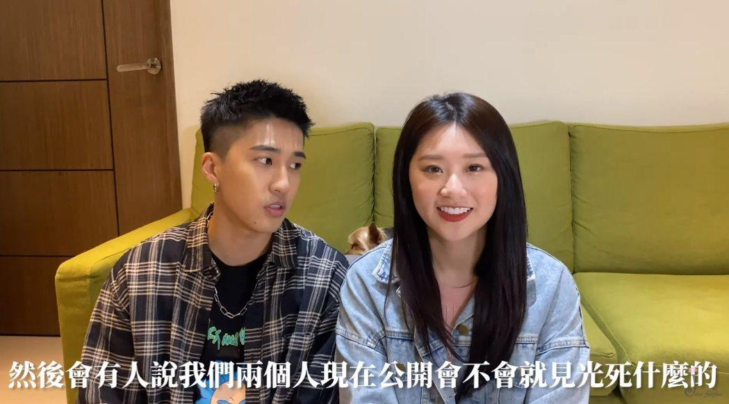 婁峻碩(左)和網紅焦凡凡交往3年。圖/摘自YouTube