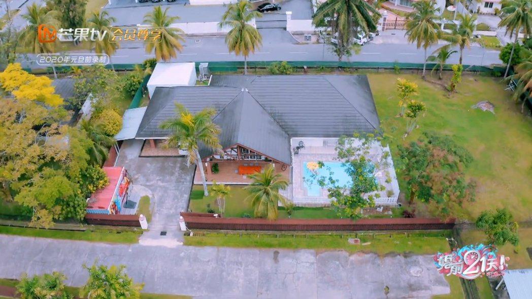 吳尊在汶萊的豪宅曝光。 圖/擷自芒果tv