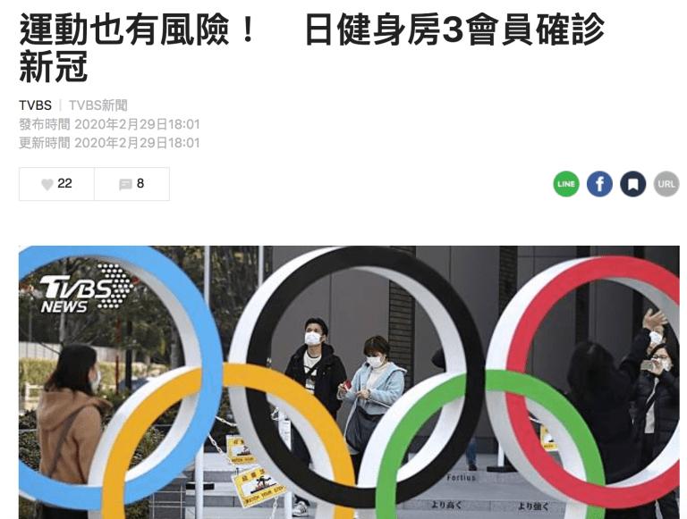 新聞來源:https://today.line.me/TW/pc/article...