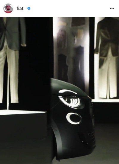 飛雅特與亞曼尼聯手打造的500 Armani獨一無二環保車款。圖/取自IG@fi...