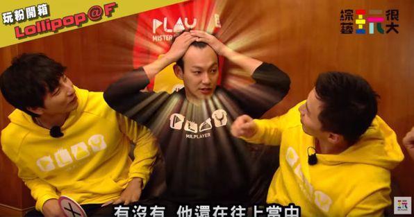 威廉(中)在節目中突然秀出超高髮際線。圖/摘自 YouTube