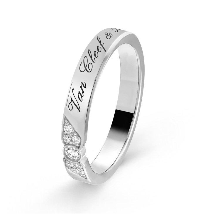 Toujours Signature Etoiles結婚戒指,鉑金寬度3毫米飾以...