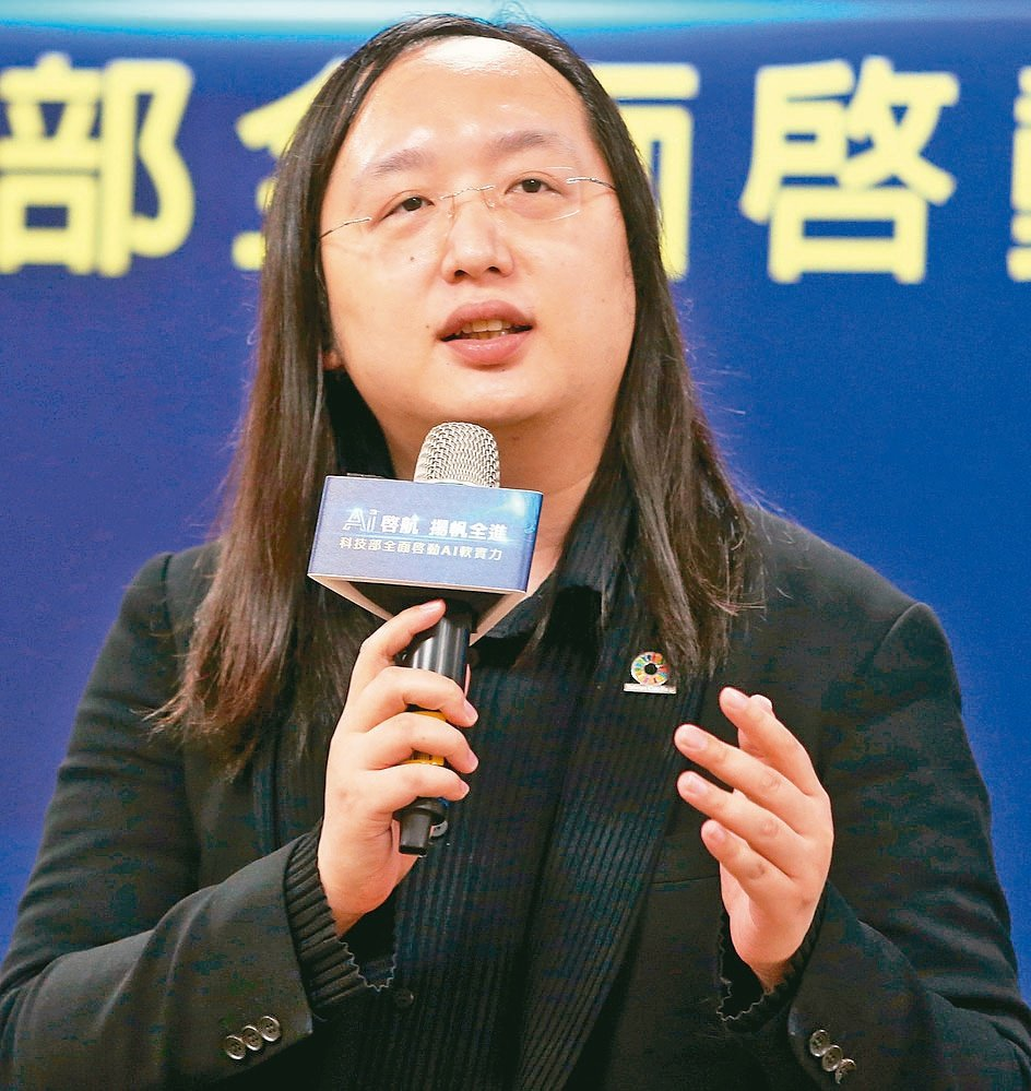 行政院政務委員唐鳳。圖/聯合報系資料照片