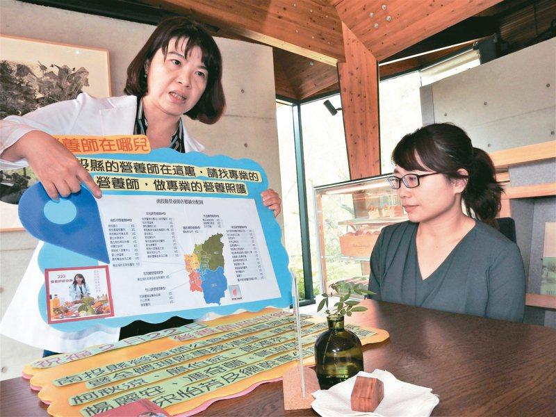 南投縣營養師公會常定點提供專業飲食評估服務,也不定期深入社區教居民健康觀念。 記者賴香珊/攝影