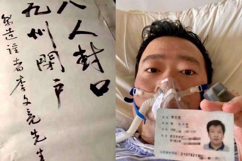 武漢醫生李文亮最早預警新冠病毒並在第一線醫治患者,不幸被感染殉職。(美聯社)