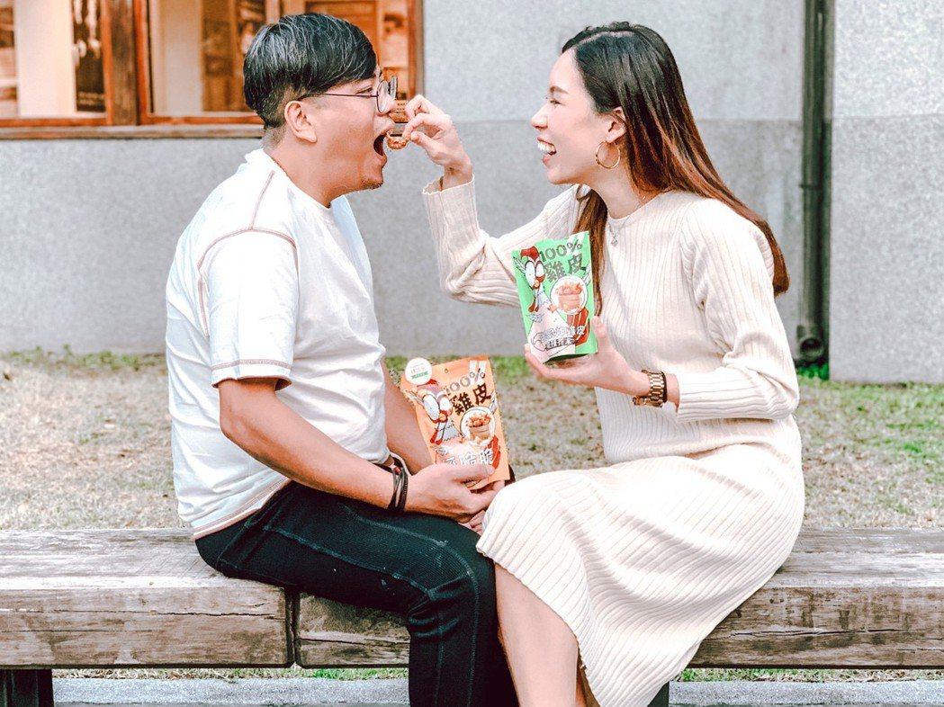 經典香、酥、脆台灣味「雞皮餅乾」躍升國際美食。業者/提供