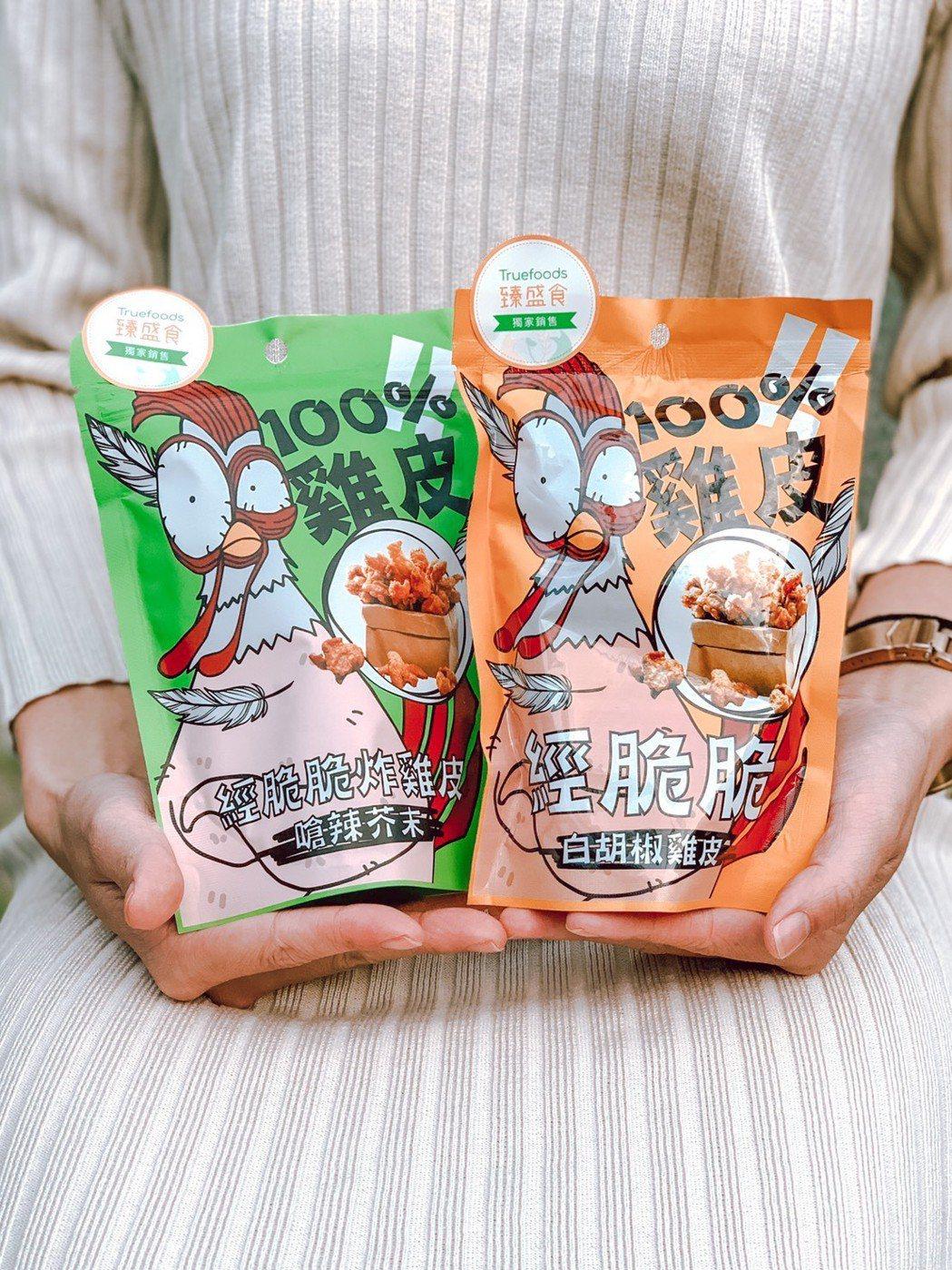 台味小吃經脆脆炸雞皮餅乾推出銷超過百萬包。業者/提供