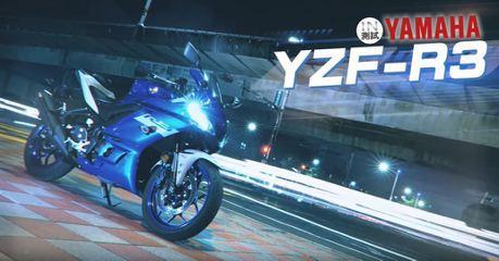 影/更具跑格 – YAMAHA YZF-R3