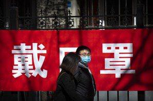 疫情擴散重挫中國形象,同時趨緩經濟全球化動能