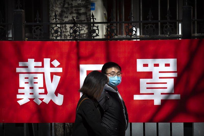 新冠肺炎在中國的爆發與全球擴散,只是坐實西方國家對於中國崛起的疑慮。 圖/美聯社