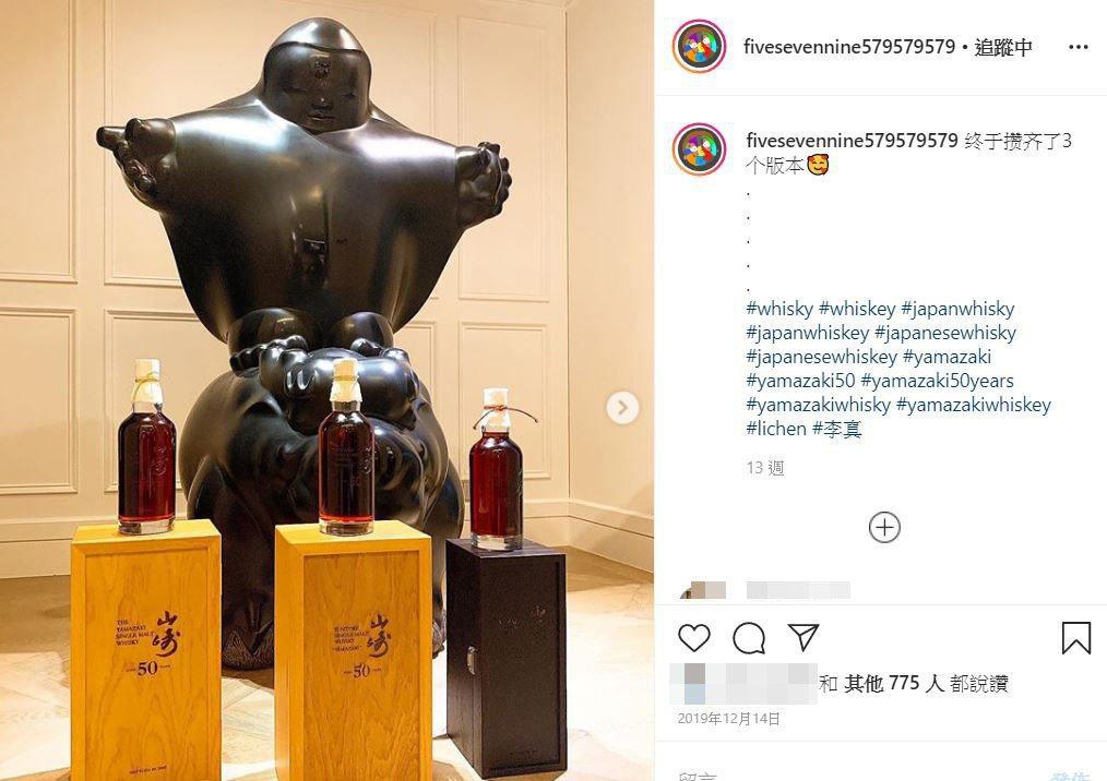 一罐要價1100萬的Yamaski山崎50年威士忌也是他的收藏(收集完三種版本)...