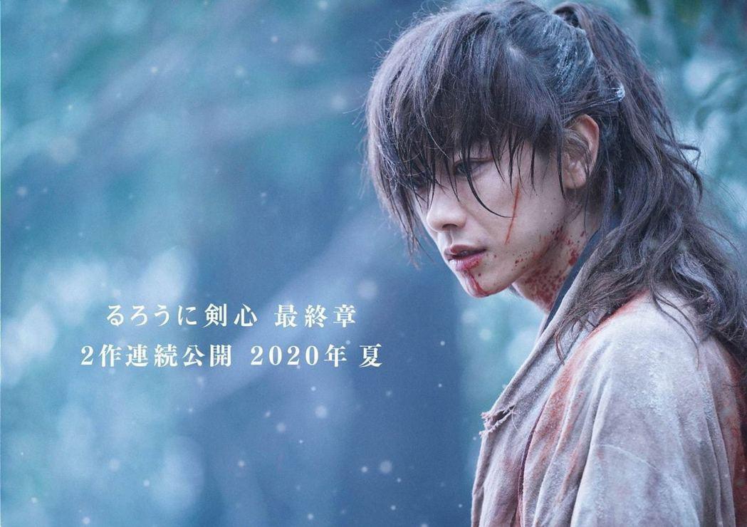 真人電影《神劍闖江湖》由人氣男星佐藤健擔任劍心。