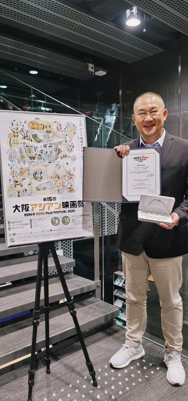 導演柳廣輝參加大阪亞洲電影節。圖/結果娛樂提供