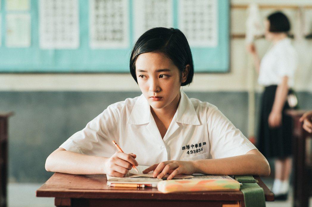 王淨以電影「返校」成為國民學姊。圖/friDay影音提供