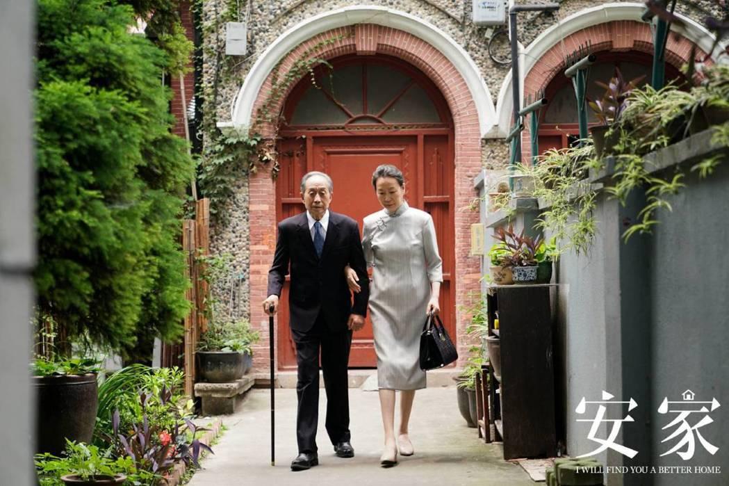 奚美娟(右)與徐才根在「安家」中攜手偕老的愛情相當感人。圖/摘自微博