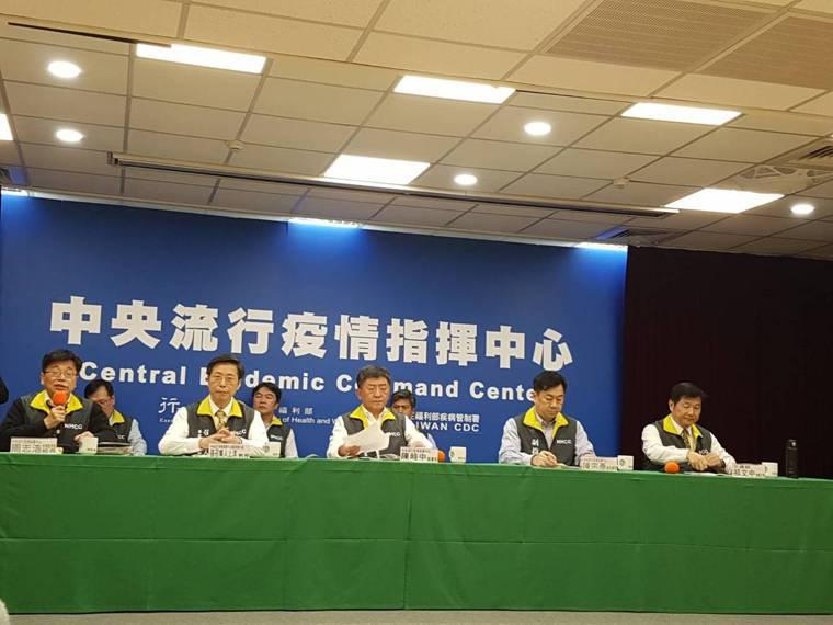 指揮中心。聯合報系資料照片/記者楊雅棠攝影