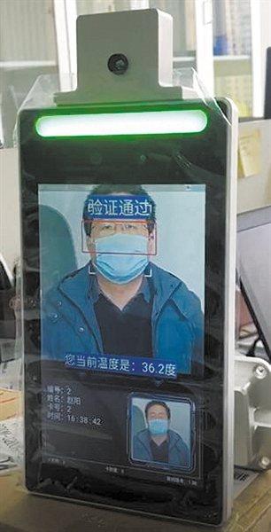 中鐵科研院技術中心智慧工地聯合實驗室針對復工後,民眾須戴上口罩、安全帽,還要測體...