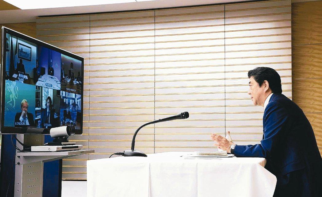 日本首相安倍晉三開過七大工業國(G7)領導人視訊會議後,對東京奧運是否延後舉辦,...