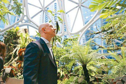 全球首富、亞馬遜創辦人貝佐斯上月宣布,將捐出一百億美元(約新台幣三千億元)設立「...