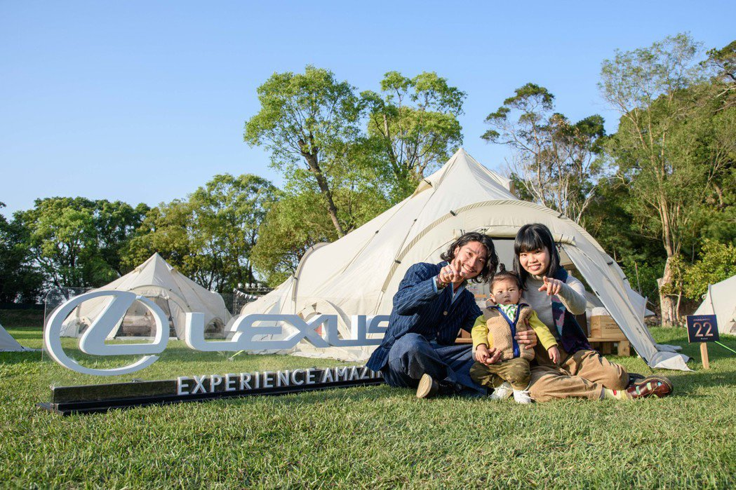 LEXUS首次舉辦Glamping活動,邀車主展開豪華野營之旅,享受極致奢華的全...