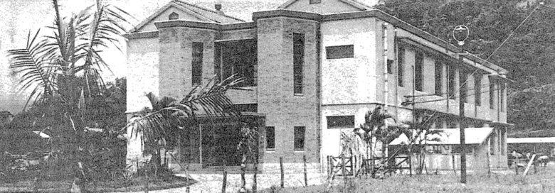 士林支所於1939年落成。 圖/作者提供;取自《臺灣建築會誌》第11輯第3號