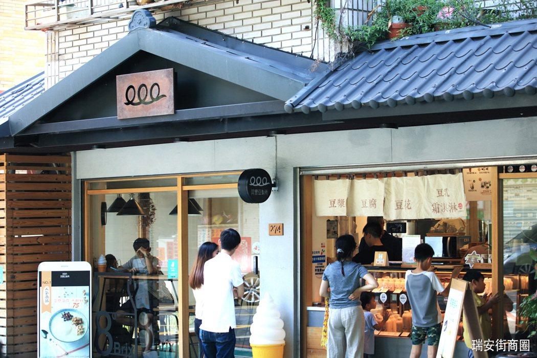 圖/海鉅開發股份有限公司 提供 起首瑞安街名人靜巷,蜿蜒街道上處處展現大安人特有...