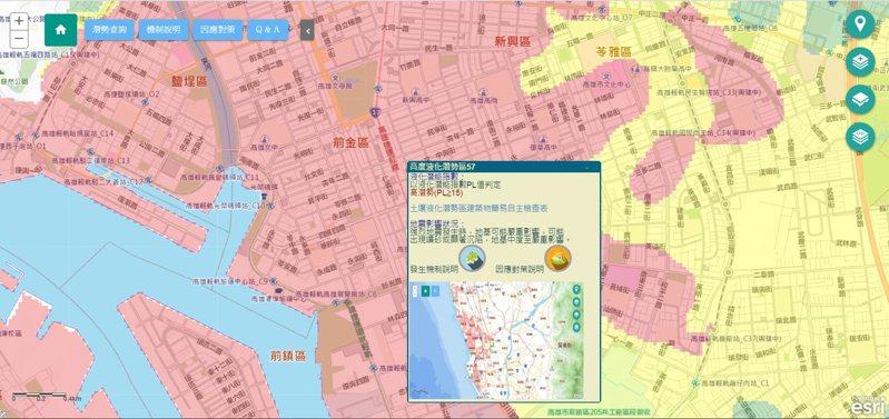 高雄市工務局完成液化潛勢圖的建置,讓市民能透過網路查詢自家住宅或環境是否位在液化潛勢區域,並可提供業者未來規畫與建築的參考。 圖/高雄市工務局提供