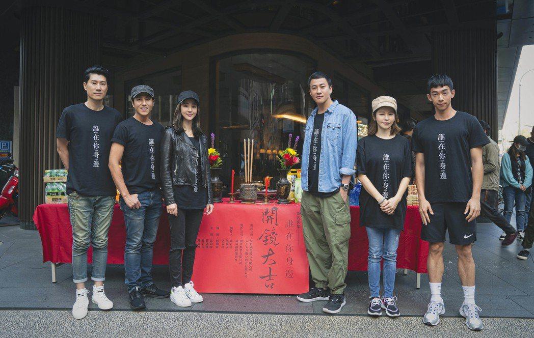 陳恩峰(左起)、莊凱勛、張鈞甯、何潤東、徐若瑄、王可元為「誰在你身邊」舉行開鏡儀...