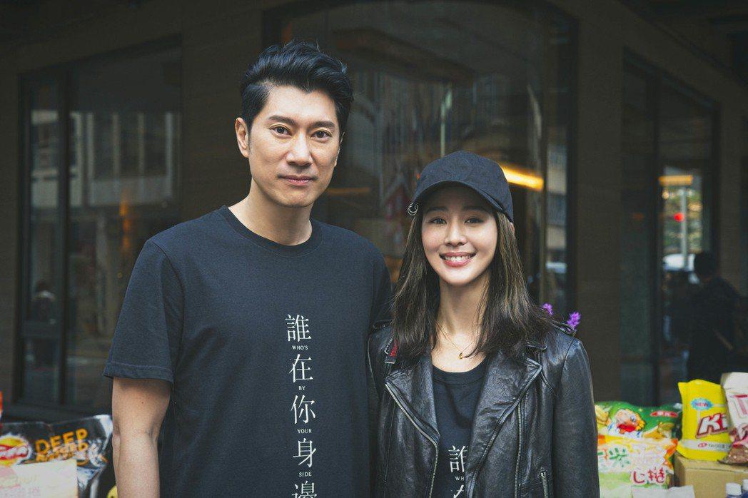 張鈞甯(右)、陳恩峰續「翻牆的記憶」前緣,「誰在你身邊」飾演夫妻。圖/頤東娛樂提...