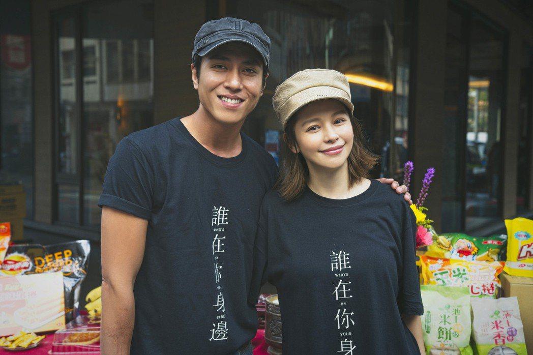 徐若瑄(右)、莊凱勛搭檔演夫妻。圖/頤東娛樂提供