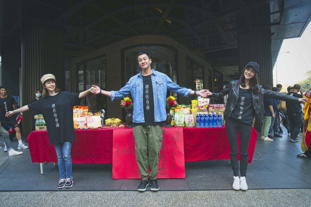 張鈞甯(右起)、何潤東、徐若瑄夢幻陣容攜手打造「誰在你身邊」。圖/頤東娛樂提供