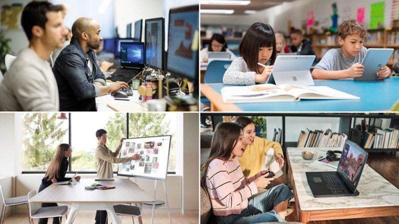 Windows 10 全球每月活躍裝置突破十億台。圖/微軟提供