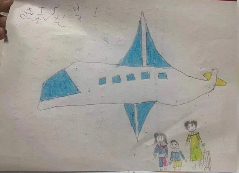 日前滯留湖北的小朋友寫信給蔡英文總統,表達回家訴求。圖/湖北台胞返台救援會長徐正文提供