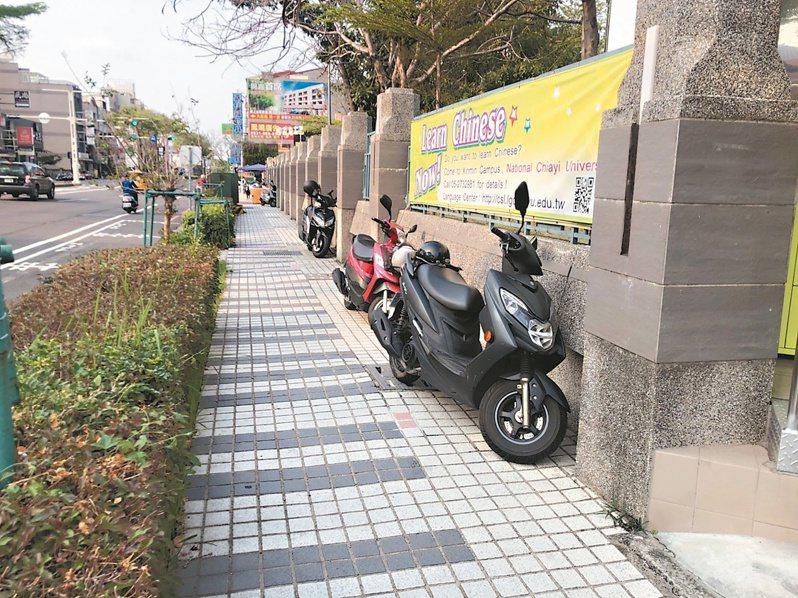 嘉義大學新民校區外的人行道,常有機車占用違規停車,警方將開罰。 記者李承穎/攝影