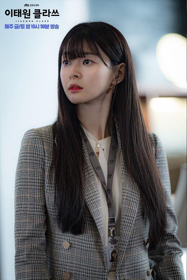 圖/擷自JTBC
