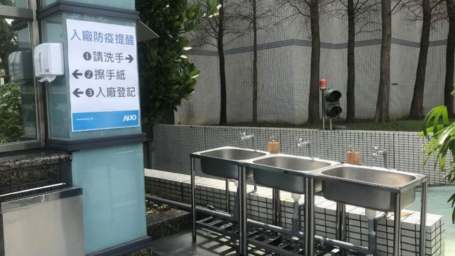 友達廠區戶外增設訪客洗手台,並配備擦手紙。   ...