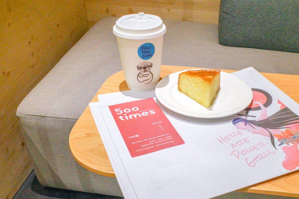 《500輯》紙本限時出沒台北質感咖啡店 Fika Fika Cafe。 圖/翁家...