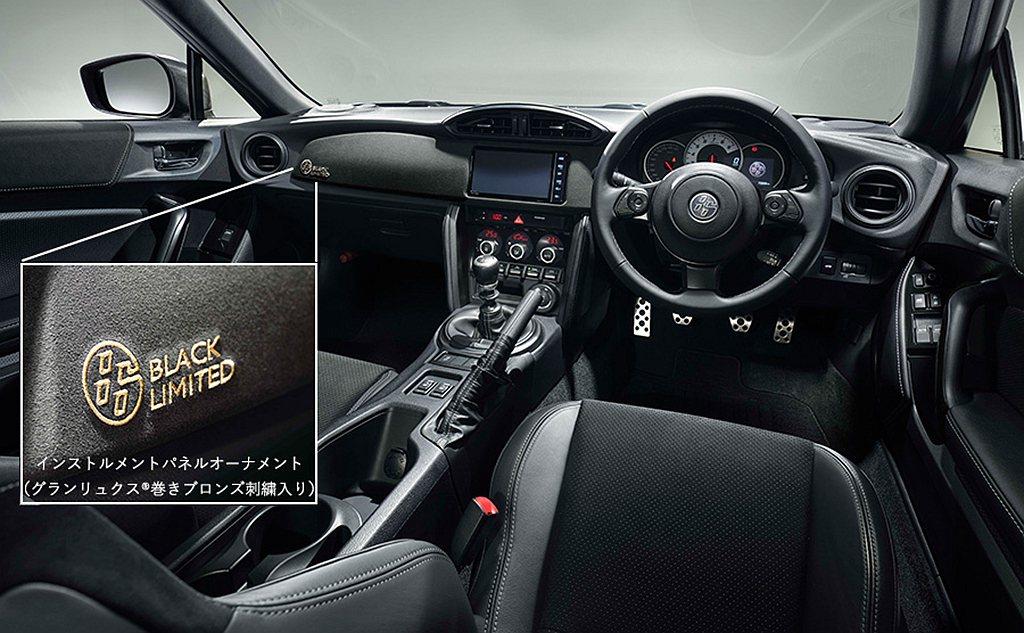 Toyota 86 GT Black Limited特仕車副駕駛座前方擁有專屬青...