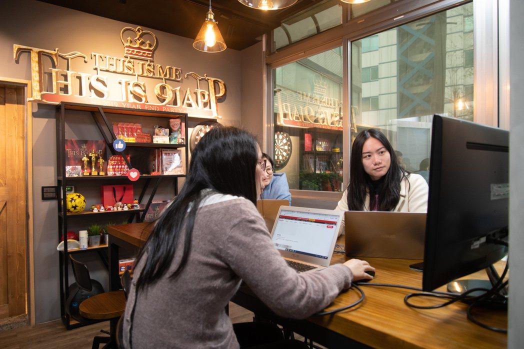 除了提供軟體技術,91APP也具備創意行銷的商業思維,幫助客戶代營運電商。(黃明...