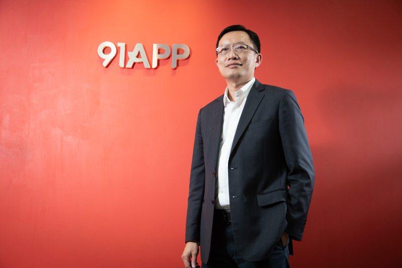 何英圻帶領的91APP 有400名員工,超過一半是工程師,客戶顧問服務團隊也有50人。 (黃明堂攝)