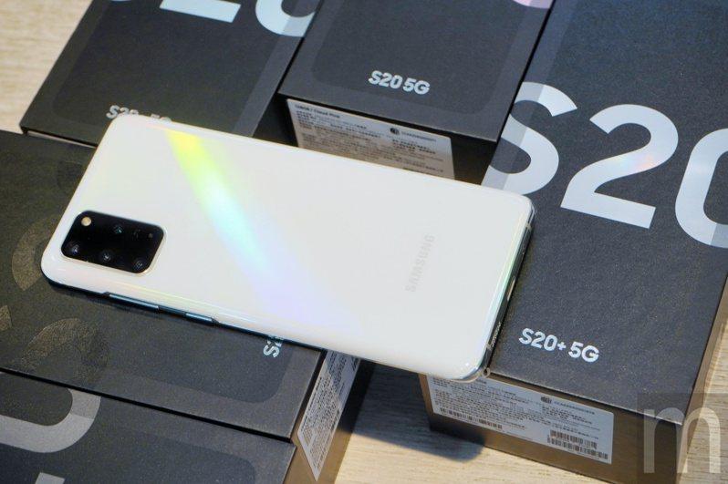晴空白款式Galaxy S20+