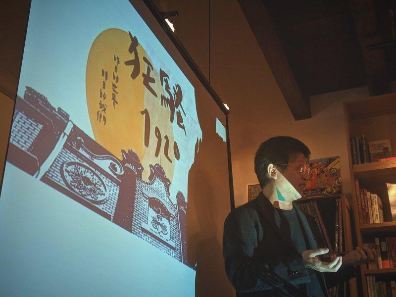 鄭陸霖教授於青鳥居所講述民藝之美(圖/青鳥居所 提供)