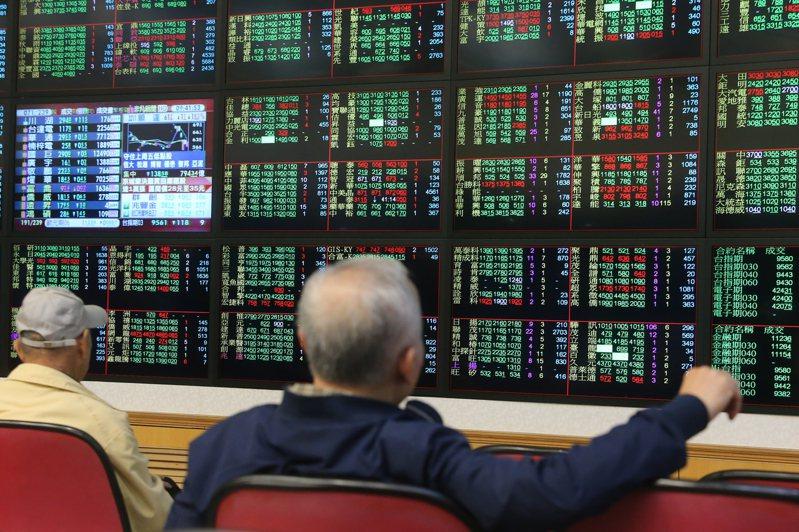台股今(19)日開低走低,終場以8,681.34點作收,下跌537.33點,成交量2,697.49億元。圖/聯合報系資料照片