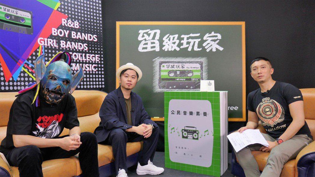 血肉果汁機GIGO(左起)、黃子軒接受小樹訪問。圖/新視紀整合行銷提供