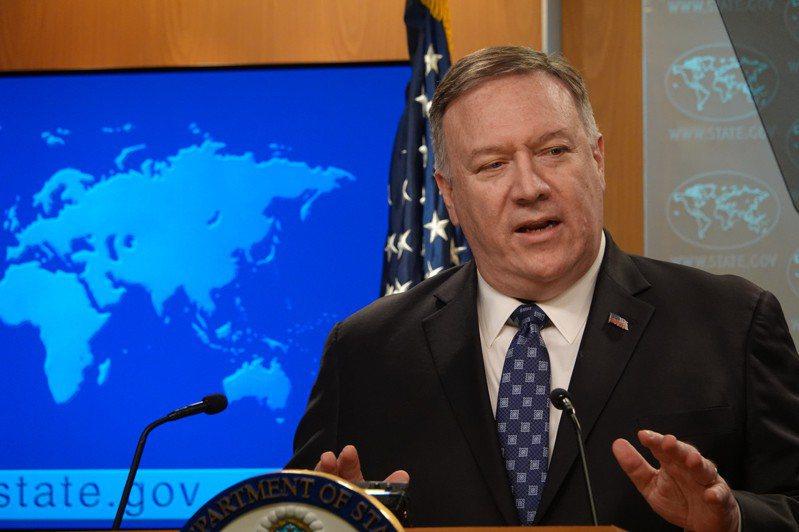 美國國務卿龐培歐( Michael Pompeo)。本報資料照片