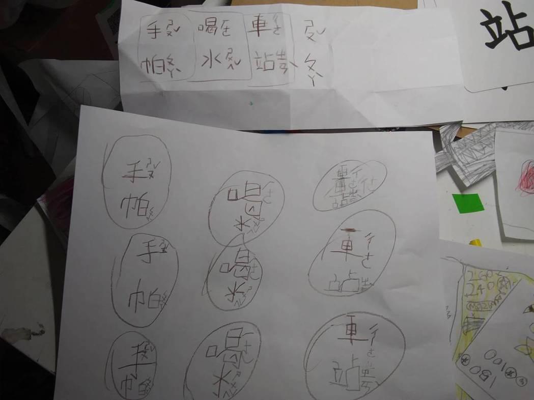 小孩待在家放電不足? 在美華裔父母自救