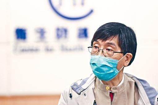 香港大學李嘉誠醫學院霍英東基金(傳染病學)教授袁國勇。圖/取自星島日報