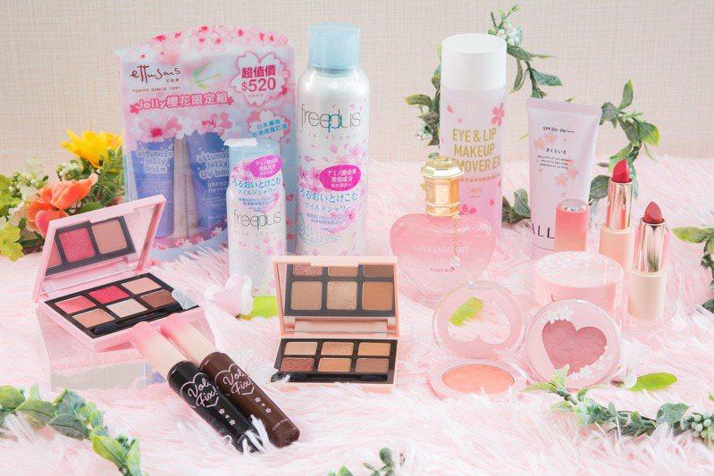 屈臣氏眾多開架美妝紛紛推出櫻花限定包裝,打造粉嫩春櫻好氣色。圖/屈臣氏提供