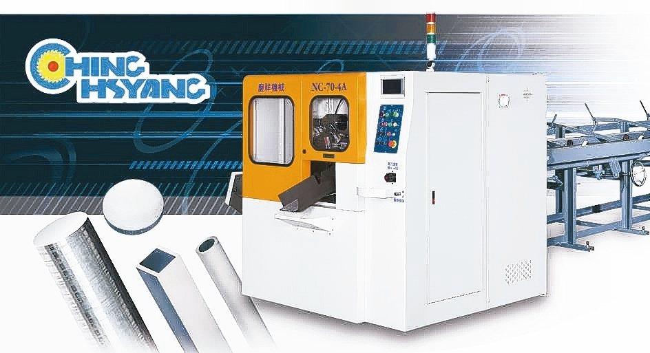 慶祥NC-70-4A數控型自動圓鋸機高效率化設計。 慶祥公司/提供